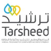 Tarsheed